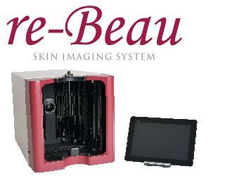 re-Beau(肌診断)の機械